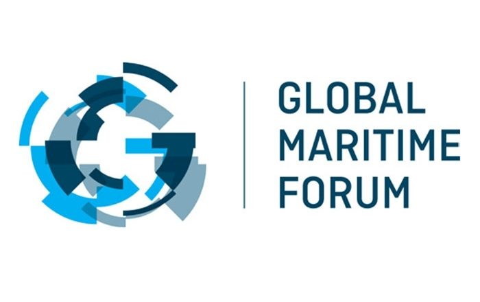 Global Maritime Essay Competition : Nigeria Wins